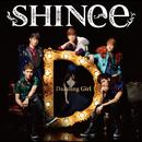 Dazzling Girl/SHINee
