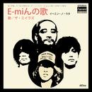 E-miんの歌/The Mirraz