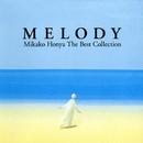 MELODY~Mikako Honya Best Collection~/本谷美加子