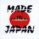 MADE IN JAPAN/SEX MACHINEGUNS