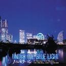 UNDER THE BLUE LIGHT~ハマのテーマ~/Fire Ball