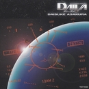 ACTIVE SIMULATION WAR DAIVA/浅倉大介