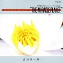 """MUSIC FOR """"THE MIRACLE PLANET"""" NHK特集「地球大紀行」オリジナル・サウンドトラックより/吉川洋一郎"""