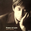 Power of Love/野見山正貴