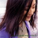 miss. G/具島直子