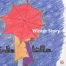 Winter Story/諫山実生