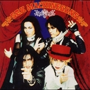 みかんのうた,ILLUSION CITY/SEX MACHINEGUNS