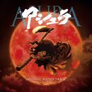 映画「アシュラ」オリジナルサウンドトラック/VARIOUS