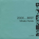 2000ベスト(ミレニアムベスト)本田美奈子 ベスト/本田美奈子.