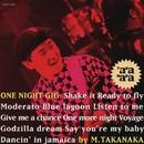 ONE NIGHT GIG/高中 正義