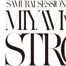 STRONG/MIYAVI