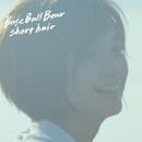 short hair/Base Ball Bear