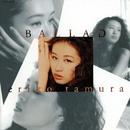 Ballad(バラード)/田村英里子