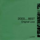 2000BEST(ミレニアムベスト)オリジナル・ラヴ ベスト/オリジナル・ラヴ