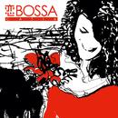 恋BOSSA/カチア