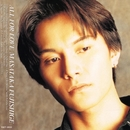 ALL FOR LOVE/藤重政孝