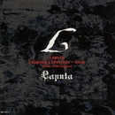 Laputa Coupling Collection + ***k [1996-1999 singles]/Laputa