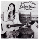 Romance Latino Selection/小野リサ