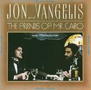 The Friends Of Mr Cairo/Jon & Vangelis