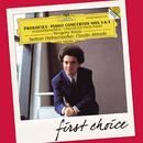 Prokofiev: Piano Concertos Nos.1 & 3/Yevgeny Kissin, Berliner Philharmoniker, Claudio Abbado