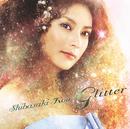 Glitter/柴咲コウ