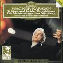 ワーグナー:管弦楽曲集/Berliner Philharmoniker, Herbert von Karajan