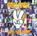 Drive-Thru Booty/Freak Power