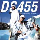 Summer Sweetz/DS455