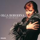 オルガ・ボロディナ・ポートレート/Olga Borodina