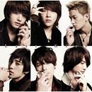 Last Kiss/超新星