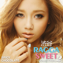 愛スルモノ feat. SHOCK EYE、lecca & SIMON (feat. SHOCK EYE, lecca, SIMON)/SPICY CHOCOLATE