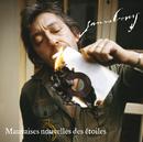 Mauvaises Nouvelles Des Etoiles-Version Internationale/Serge Gainsbourg