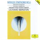 Mahler: Symphony No.6; Kindertotenlieder/Wiener Philharmoniker, Leonard Bernstein