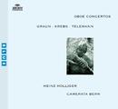 バロック・オーボエキョウソウキョクシ/Heinz Holliger, Camerata Bern, Thomas Füri