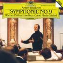 ブルックナー:交響曲第9番/Wiener Philharmoniker, Carlo Maria Giulini