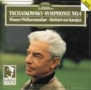 チャイコフスキー:交響曲第4番/Wiener Philharmoniker, Herbert von Karajan