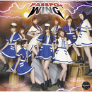 WING エコノミークラス盤/ぱすぽ☆
