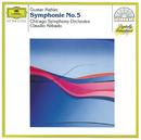 マ-ラ-:交響曲第5番/Chicago Symphony Orchestra, Claudio Abbado