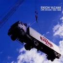 EIKICHI YAZAWA LIVE DECADE 1990-1999/矢沢永吉