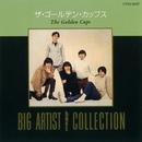 BIG ARTIST Best COLLECTION ザ・ゴールデン・カップス/ザ・ゴールデン・カップス