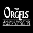 レノン&マッカートニーオルゴール集/オルゴールズ