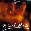 ブラックホール+1/コスモスファクトリー