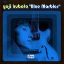 Blue Marbles/久保田洋司