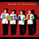 DUKE BOX'95 40周年記念アルバム/デュークエイセス