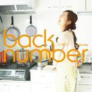 日曜日/back number