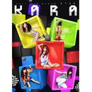 STEP/KARA