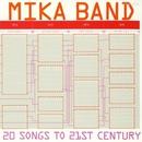 ベスト・オブ・サディスティック・ミカ・バンド ~20 SONGS TO 21st CENTURY/サディスティック・ミカ・バンド