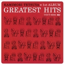 1st ALBUM GREATEST HITS/神森徹也