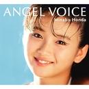 ANGEL VOICE(Digital Edition)/本田美奈子.