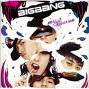 MY HEAVEN/BIGBANG